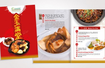 Food Menu Content & Design